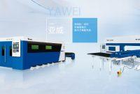 Giới thiệu về hãng sản xuất Yawei